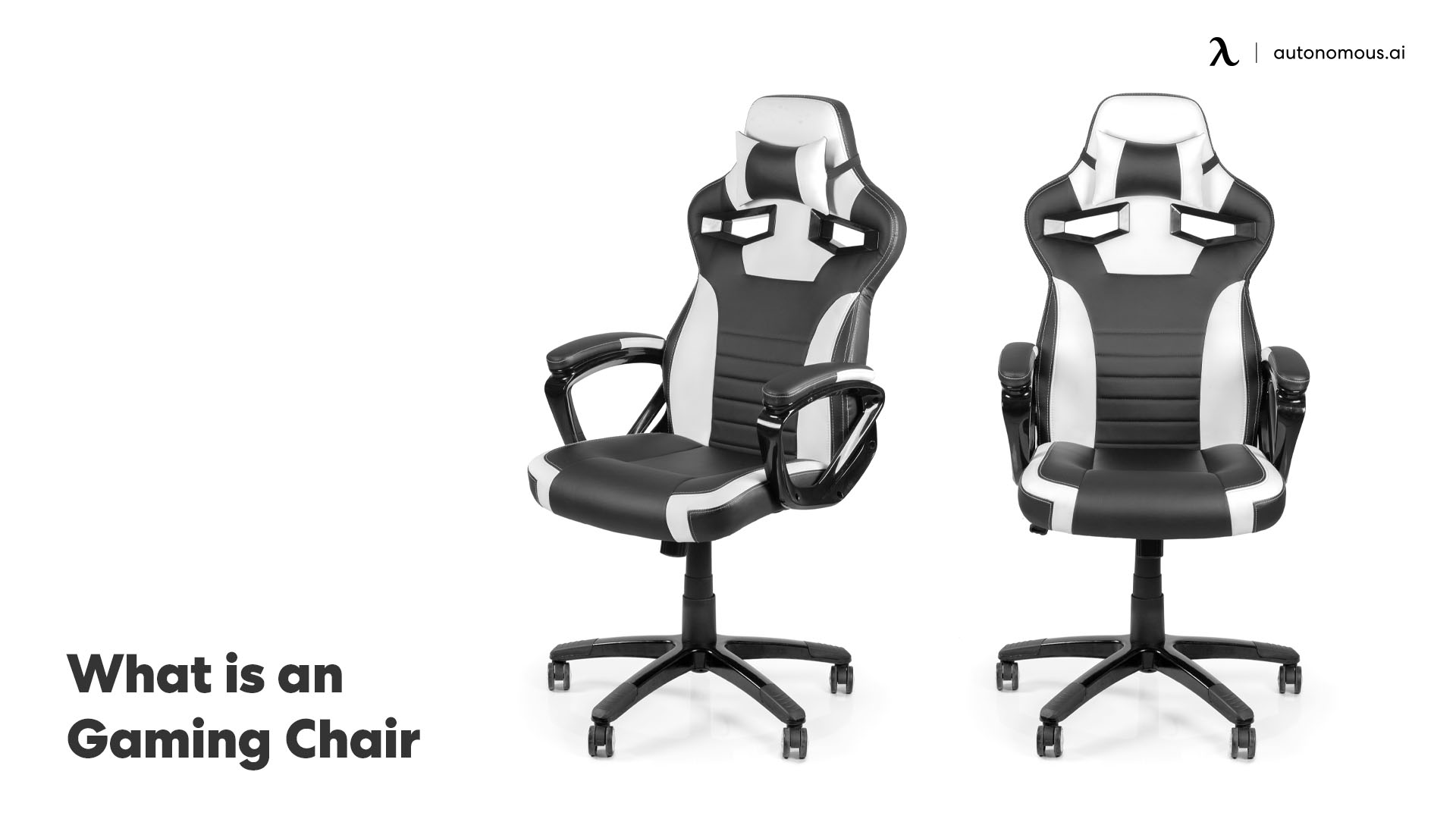 What Is a Gaming Chair?