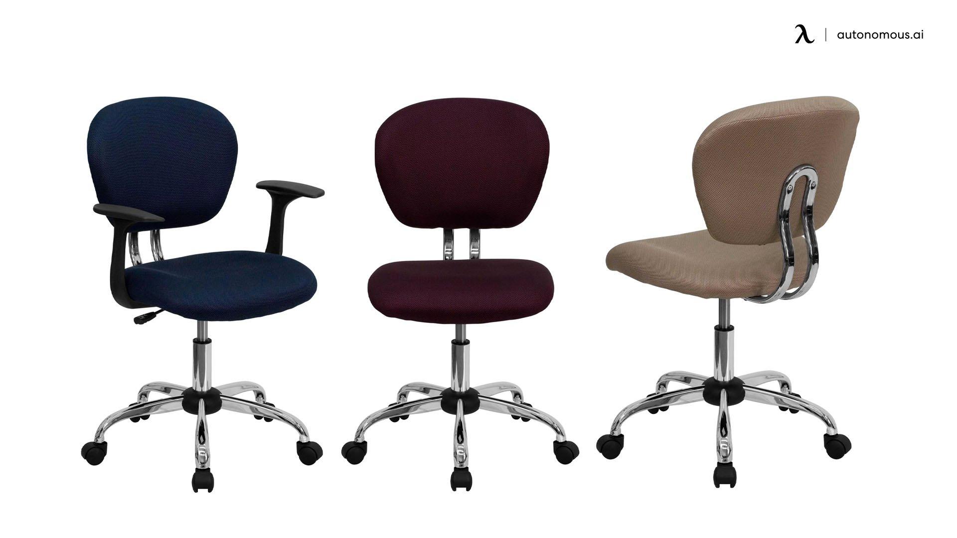 Wayfair Basics Ergonomic Chair